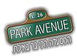 Park Avenue